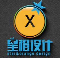 星橙设计QQ1356183009
