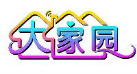 陕西网络制作:陕西网络制作可靠