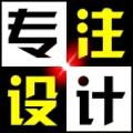 A【免费设计深入咨询】【专业外观 结构 电控 手板 批量生产】
