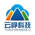 云峥(北京)科技发展有限公司