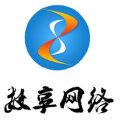 武汉数享网络科技