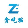 杭州贪吃猫-解决方案供应商/APP开发