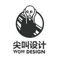 尖叫(广州)产品设计