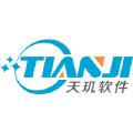 深圳市天玑软件技术有限公司