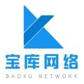 宝库网络旗舰店
