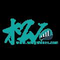 临沂松石网络科技有限公司