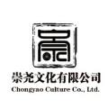 北京崇尧文化传媒有限公司