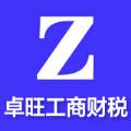 广州卓旺工商代理