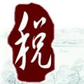 大鑫财务咨询