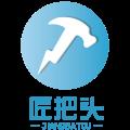 杭州匠把头科技有限责任公司