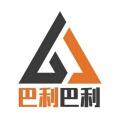 山东巴利巴利信息技术有限公司