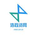 浩政资网络科技