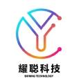 北京耀聪科技有限公司