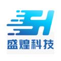 湖南盛煌网络科技有限公司