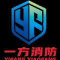 广州一方消防科技有限公司