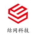 上海结网科技有限公司