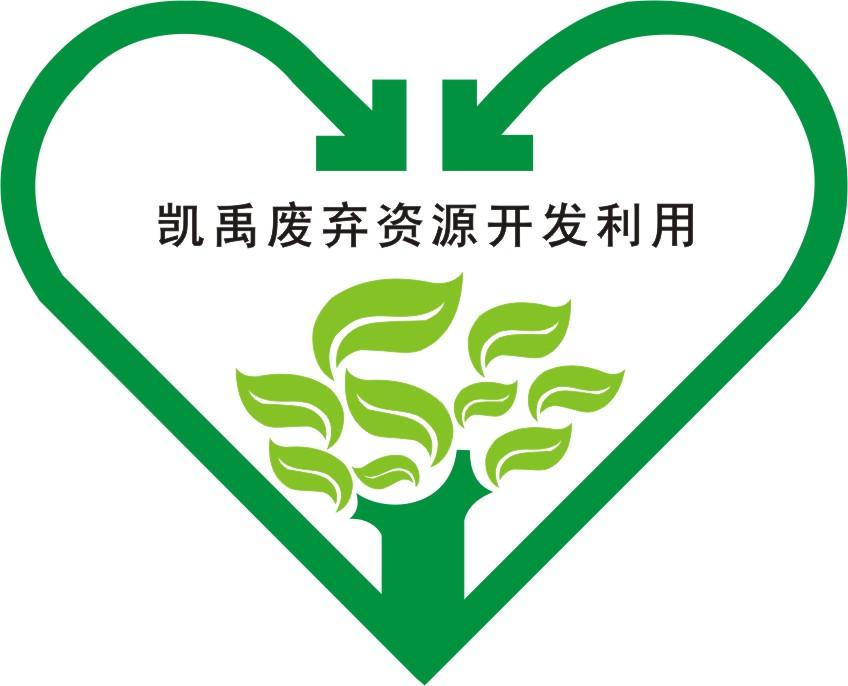 公司logo設計,符合綠色能源理念