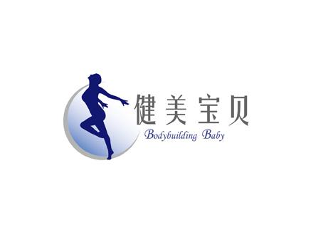 健身宝贝logo设计,原注册商标优化