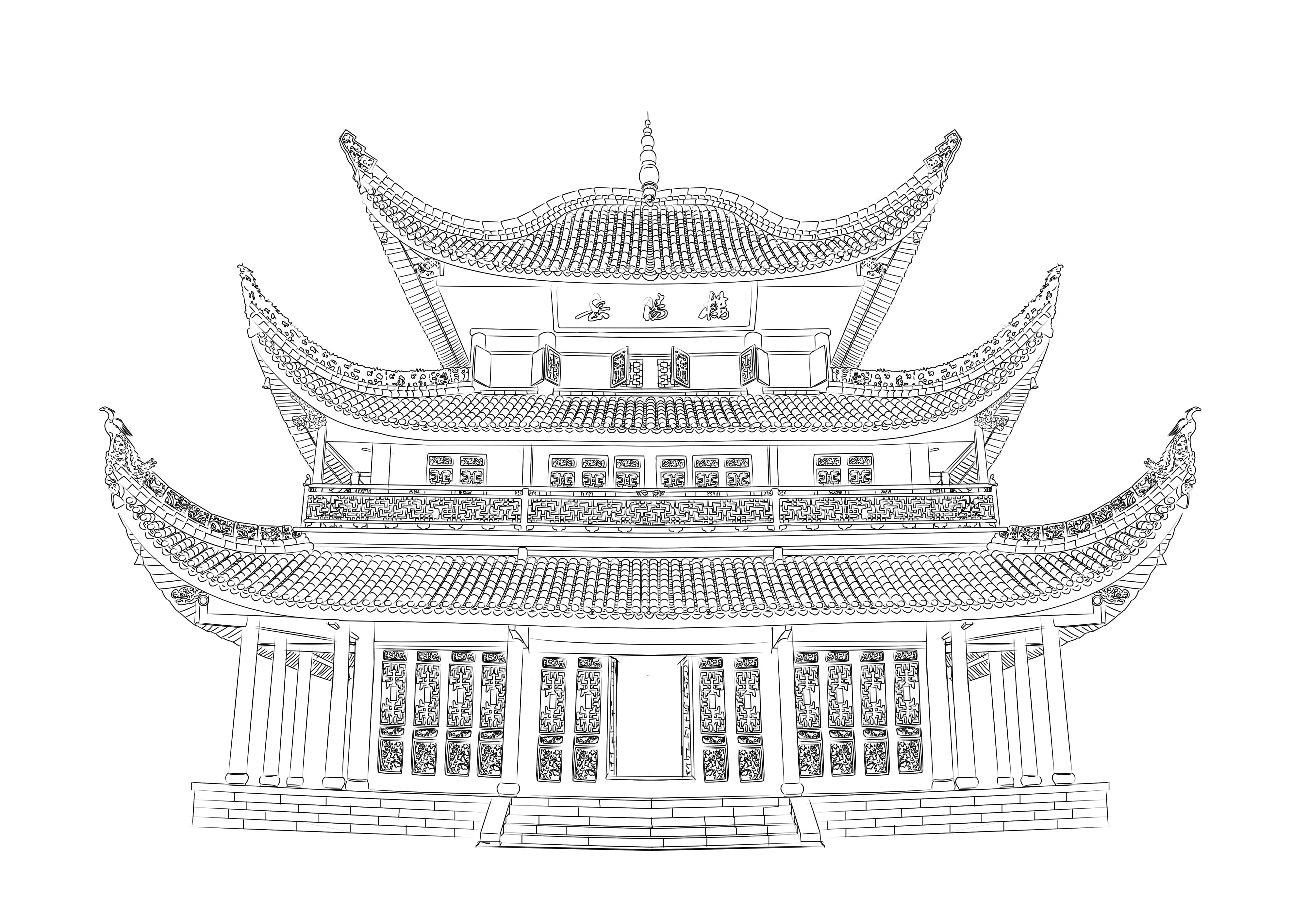 岳阳名胜风景区简笔画