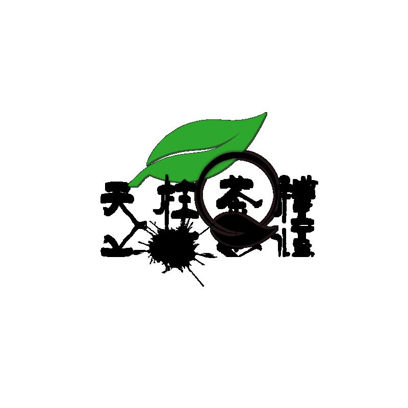茶叶商标品牌logo设计