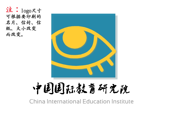 企业logo,公司logo,行业标志