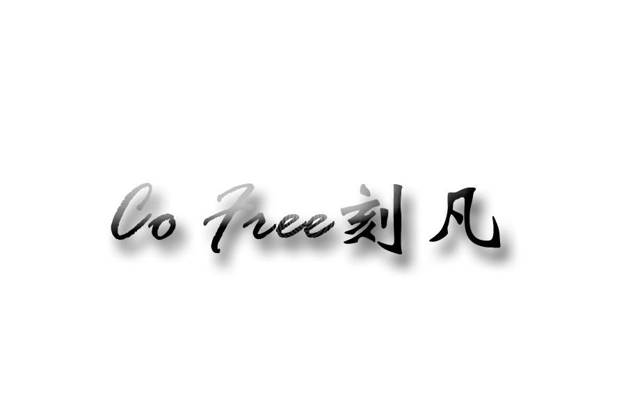 刻凡百货公司征集logo设计_whc2586_logo设计_563460