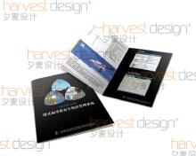 logo、VI、宣传册、海报等平面设计