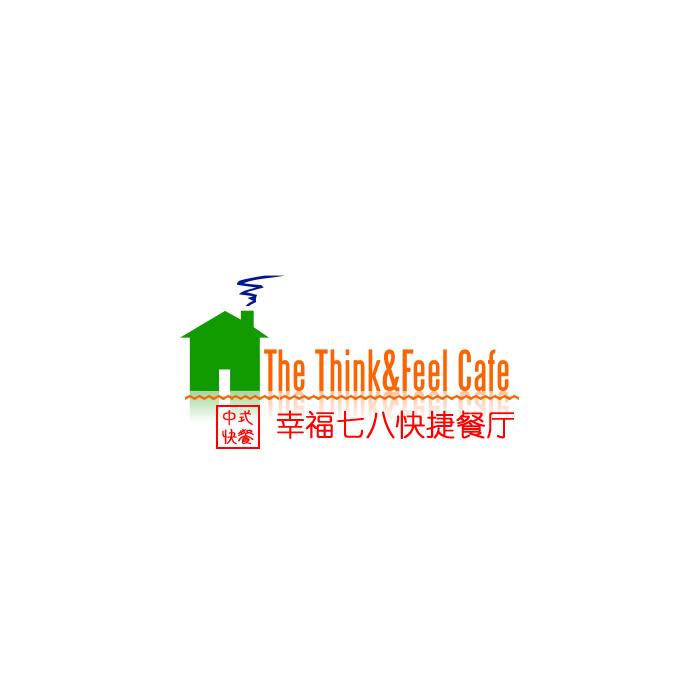 苏州中式快餐店logo设计