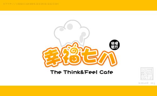 苏州中式快餐店logo设计【能力等级从低到高】_logo