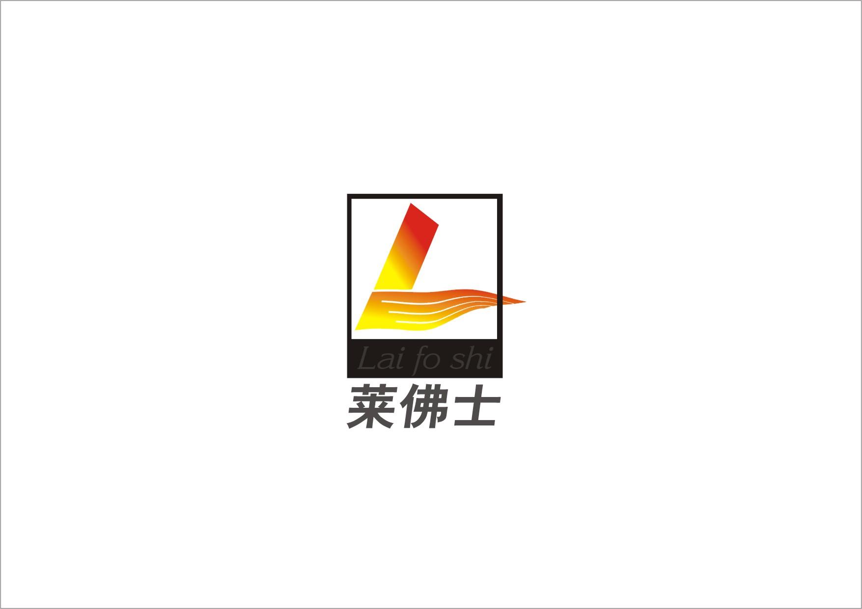 北京莱佛士企业logo设计
