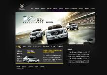 企业网站设计制作
