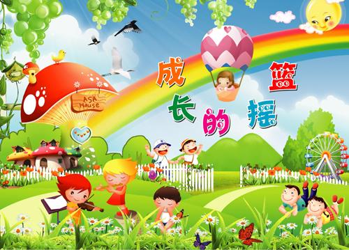 幼儿园开学横幅标语大全 幼儿园开学横幅设计