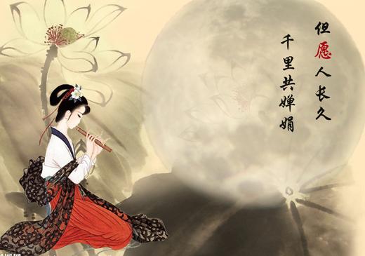有关中秋节的歌曲大全图片