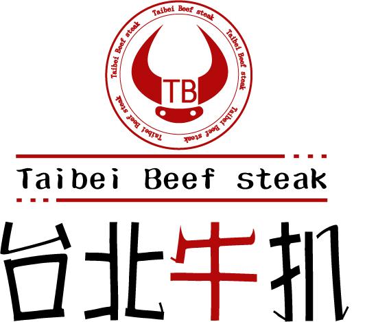西式自助牛扒餐厅logo设计