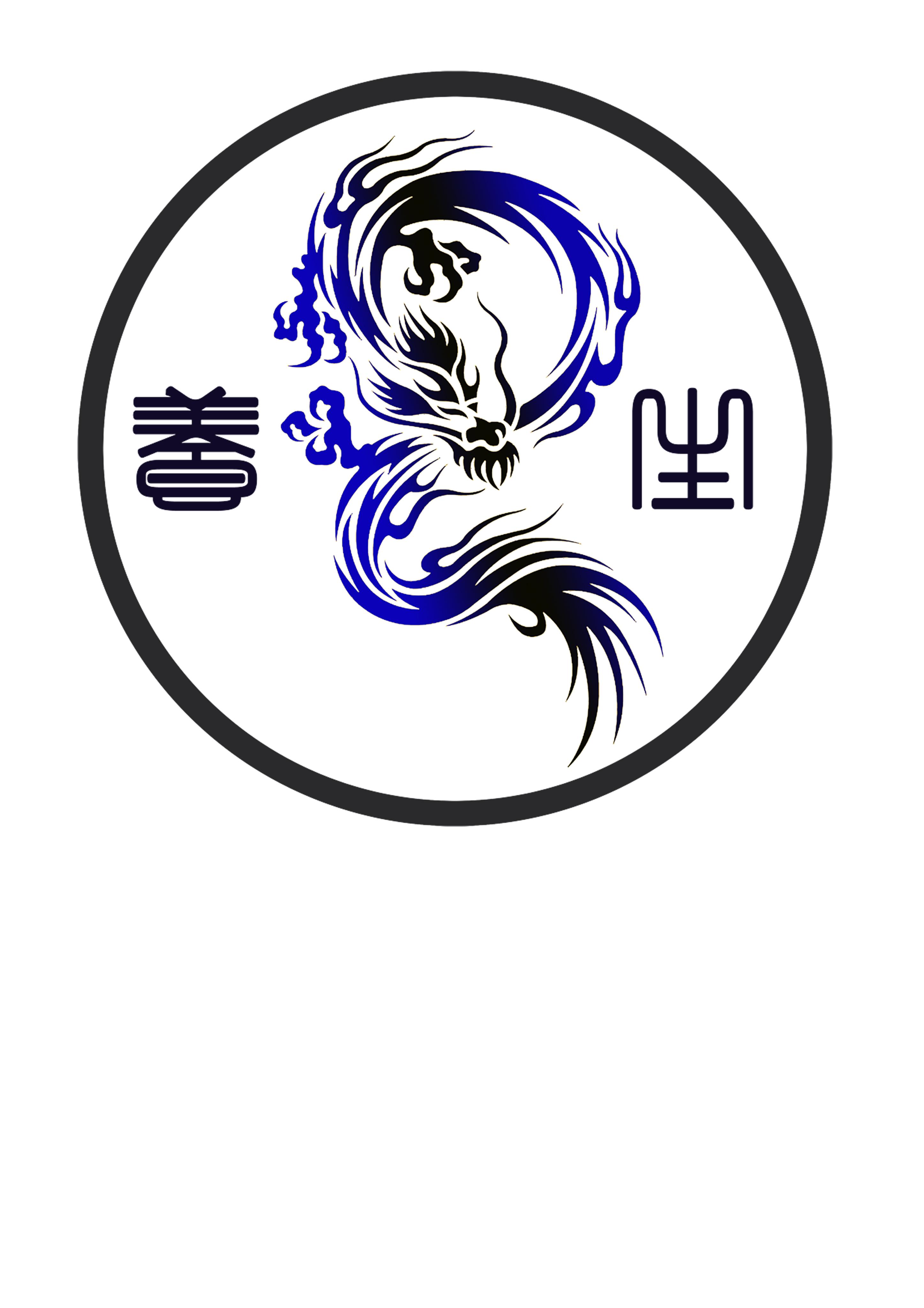 某瑶族养生酒征集瓶身图案花纹设计