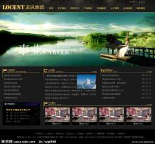 威客服务:[14101] 企业网站开发