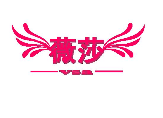 淘宝女鞋,女装店铺logo设计