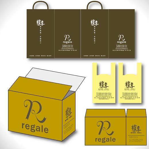 专业领域:  平面广告,企业识别设计与logo,包装设计,dm型录设计