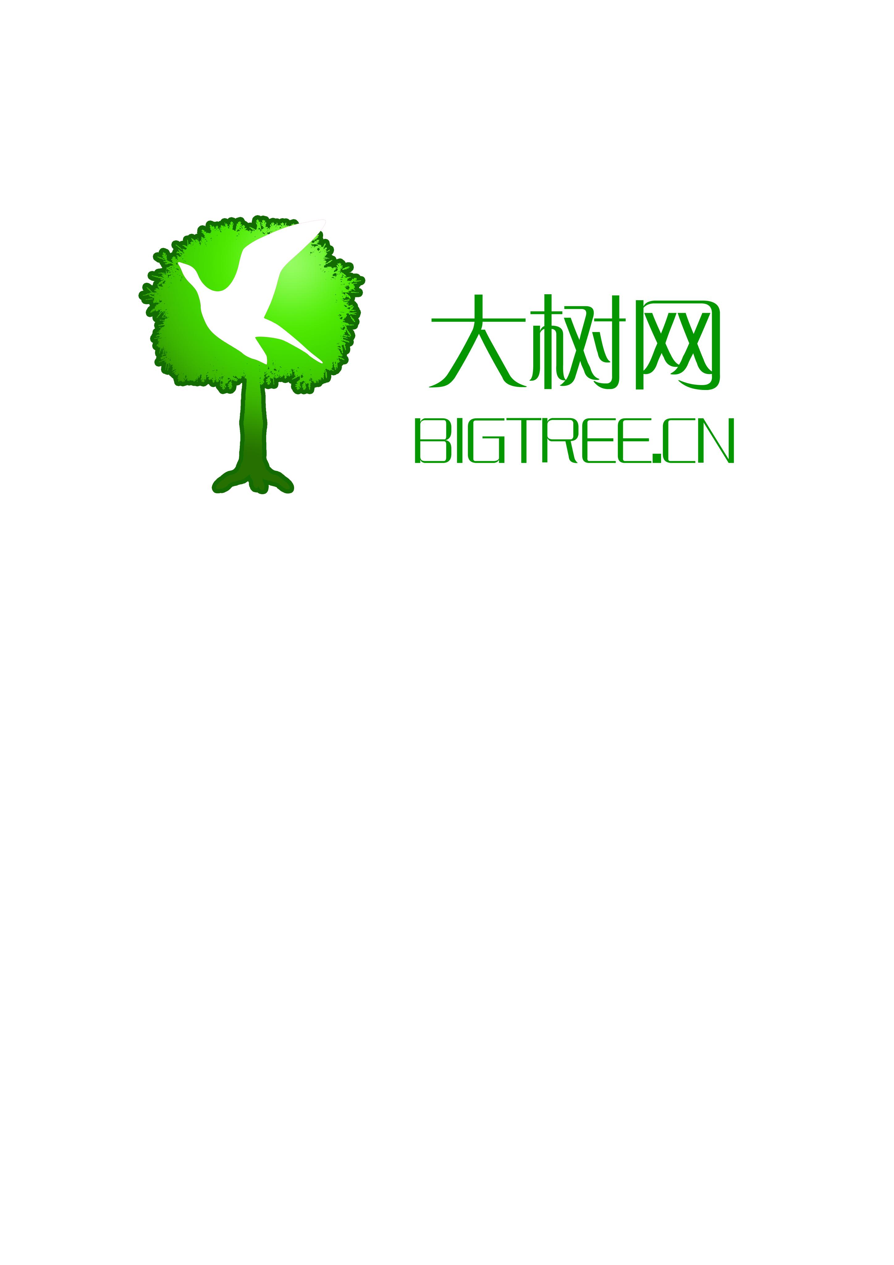 大树网dashu.cn新版logo设计