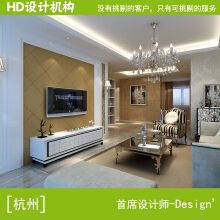 简欧设计风格客厅0