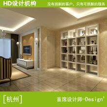 简欧设计风格客厅2