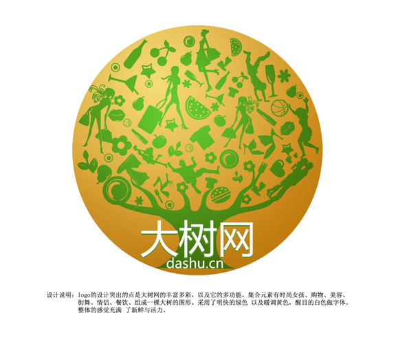 大树网站logo设计
