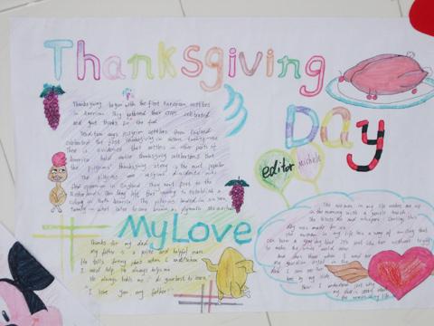 感恩节手抄报内容 关于感恩节的手抄报