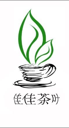某茶叶公司征集logo设计