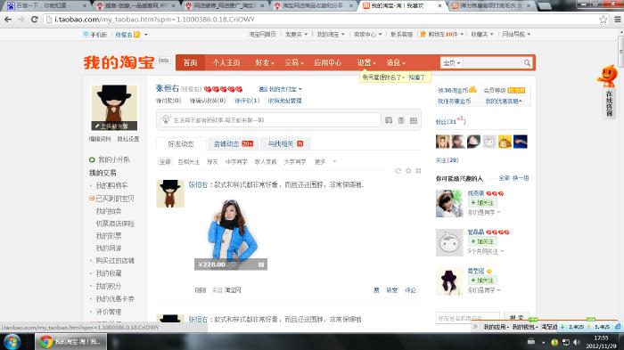 WWW_WY955_COM_htm?spm=1.100****.0.18.criowy http://www.kaixin001.com/home/?