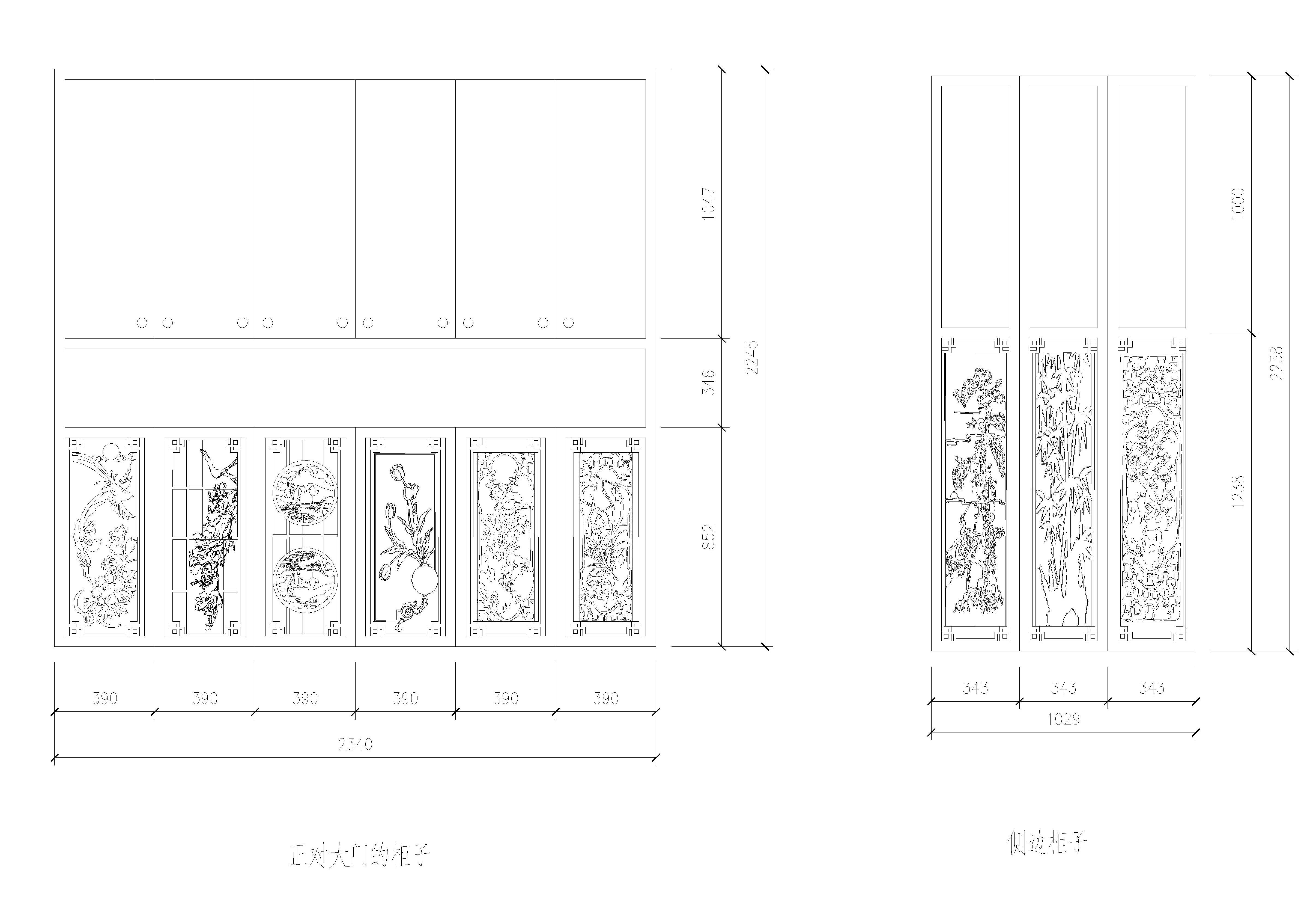 正对大门的门厅有一排柜子,上下两排,一排六扇,共十二扇柜门,上下门中间有留空。 侧边有一排柜子,上下两排,一排三扇,共六扇柜门,中间无留空。 准备用镂空的木雕覆上玻璃加上边框做柜门。 现在需要设计两个柜子下部,一个六扇,一个三扇,共九扇柜门木雕的镂空图案。大小尺寸样式见附件图示。 要求: 1、从1号到9号,图案分别是,牡丹、白玉兰、荷花、郁金香、向日葵、兰花、松、竹、梅。 2、适合于木雕工艺。 3、每个图案的长宽尺寸按照1-9号门的标注尺寸,留40MM的边框。 4、提交矢量图。