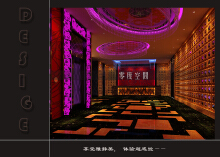 富域城-综合楼-KTV首层入口
