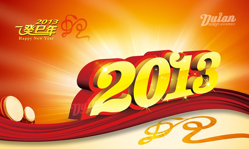 2013年新年贺卡祝福语 新年贺卡祝词