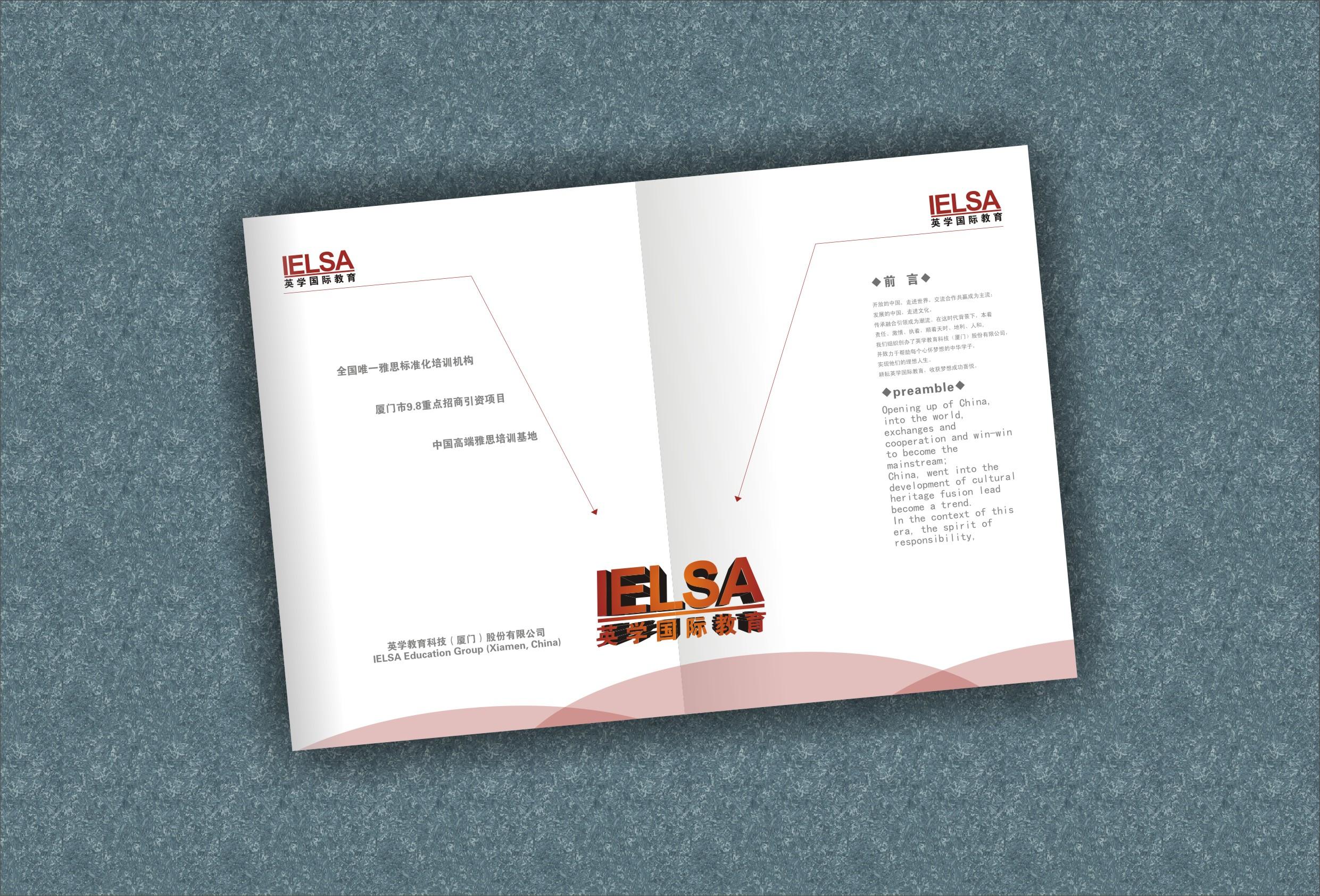 书籍广告排版设计_中文字体隔断设计_内页排排版室内设计图片