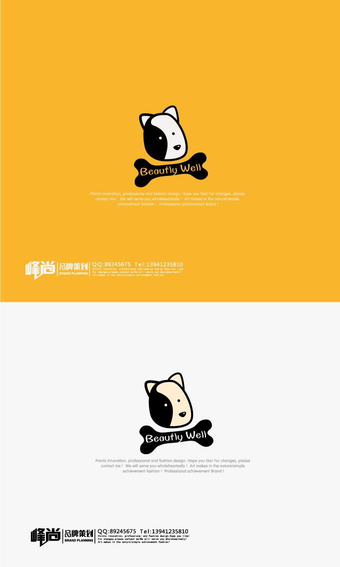 宠物食品logo设计【参与时间从后到前】